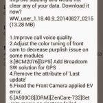 Tutorial Update firmware