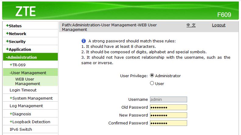Cara Mengganti Password Akun user dan admin Modem IndiHome by XKOMODOTCOM